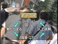 shibuya-blog20040721j.jpg