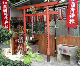 shibuya-blog20040722c.jpg