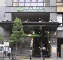 shibuya-blog20040722e.jpg